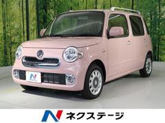 ミラココアココアプラスX LEDヘッド 届出済未使用車