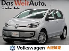 VW アップ!ハイ アップ! 認定中古車・純正ポータブルナビ/地デジ