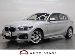 BMW118i Mスポーツ 純正ナビ LEDヘッド クルコン 禁煙