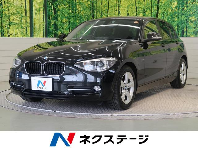 BMW 116i スポーツ 純正ナビ ETC HID スマートキー