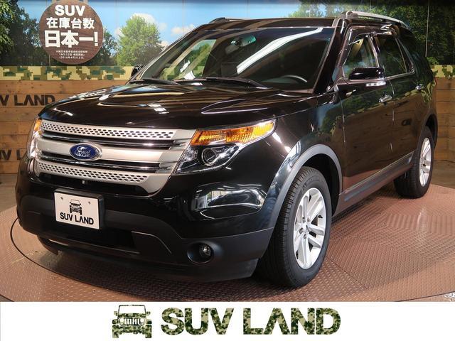 フォード 4WD XLT エクスクルーシブ SDナビ サンルーフ