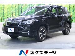 フォレスター2.0i−L アイサイト 自社買取車 4WD