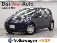 VW アップ!ムーブ アップ! 追突軽減ブレーキ・ETC・2穴USB電源