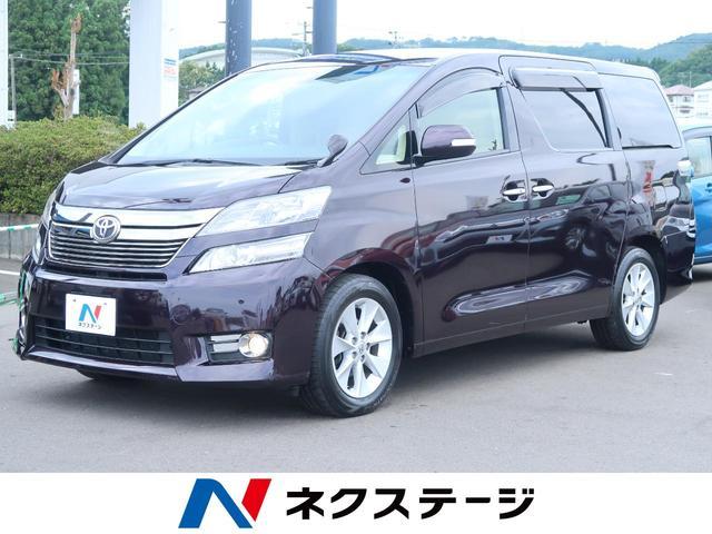 トヨタ 2.4V HDDナビ バックカメラ 両側パワスラ