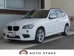 BMW X1sDrive 18i Mスポーツ 1オーナー 禁煙 純ナビ