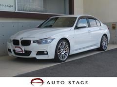 BMW320d Mスポーツ 禁煙 純ナビ ベージュ革 OP19AW