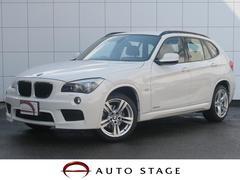 BMW X1xDrive 20iMスポーツパッケージ メモリーナビ