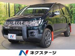 デリカD:5ジャスパー(MMCS非装着車) 両側電動ドア HID 4WD