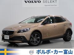 ボルボ V40クロスカントリー T5AWD 認定中古車 本革 ガラスルーフ