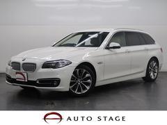 BMW523iツーリング モダン 1オーナー ベージュ革 ACC