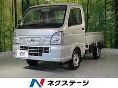 NT100クリッパートラックDX 4WD 5MT 3方開荷台 エアコン