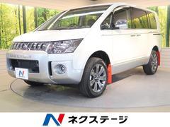 デリカD:5ジャスパー(MMCS非装着車) 特別仕様車 両側電動ドア