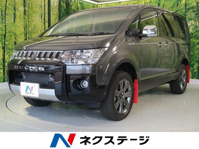 三菱 ジャスパー(MMCS非装着車)