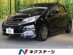 ノートライダー Vセレクション+セーフティ 純正SDナビ 禁煙車