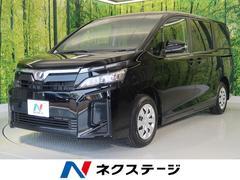 ヴォクシーX 新車未登録車 両側電動ドア LEDヘッド