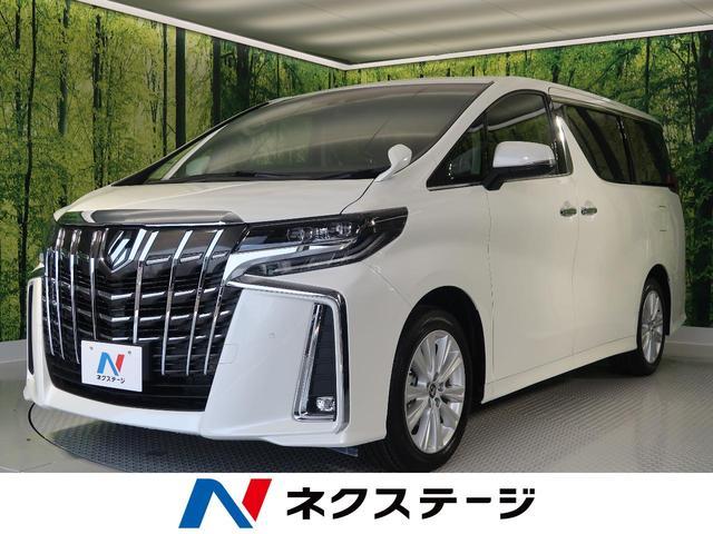 トヨタ 2.5S 新車未登録 セーフティセンスP 両側電動ドア
