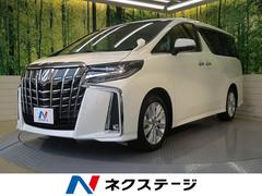 アルファード2.5S 新車未登録 セーフティセンス
