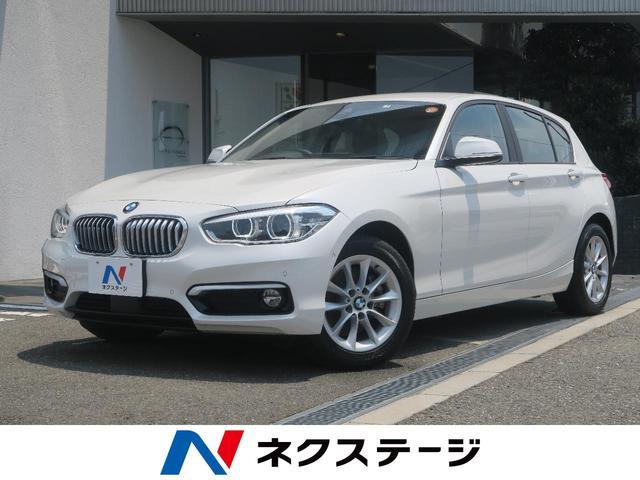 BMW 118d スタイル 純正HDDナビ 禁煙車 保証書 ETC