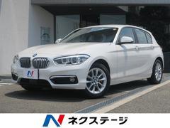 BMW118d スタイル 純正HDDナビ 禁煙車 保証書 ETC