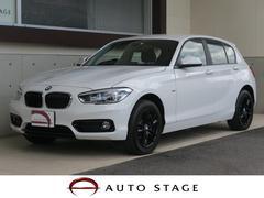 BMW118d スポーツ 禁煙車 純正ナビ バックカメラ 衝突軽減