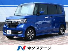 N BOXカスタムG・Lホンダセンシング 電動スライド バックカメラ ETC