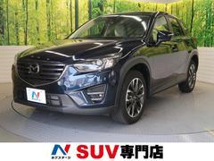 CX−5XD Lパッケージ 4WD コネクトナビ フルセグ