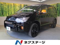 デリカD:5アクティブギア(MMCS非装着車) 4WD 両側パワスラ