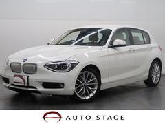 BMW116i ファッショニスタ 1オーナー 純正ナビ ベージュ革