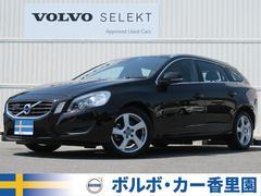 ボルボ V60T4 認定中古車 茶革 純正ナビ地デジ ACC セーフティP
