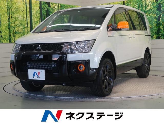 三菱 アクティブギア(MMCS非装着車) 両側電動スライド