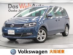 VW シャランTSI ハイライン 認定中古車・ワンオーナー・衝突防止機能