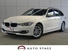 BMW320dブルーパフォーマンス ツーリング HDDナビ ETC