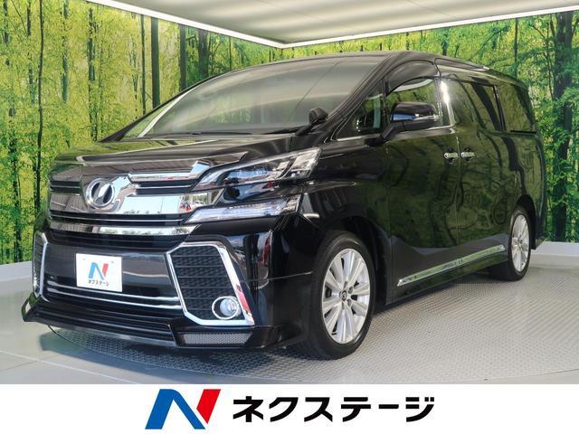 トヨタ 2.5Z 両側自動ドア LED 純正9型ナビ フルセグ