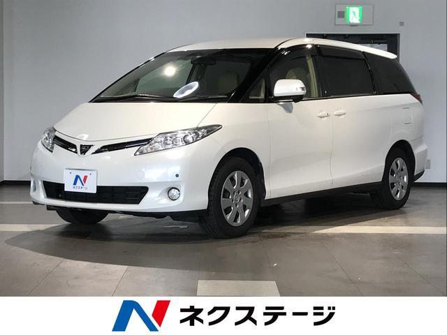 エスティマ(トヨタ) X 中古車画像