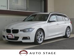 BMW320dツーリング Mスポーツ 禁煙車 ACC バックカメラ