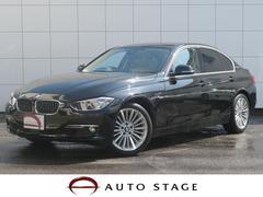 BMWアクティブハイブリッド3 ラグジュアリー ACC ベージュ革