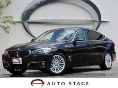 BMW328iグランツーリスモ ラグジュアリー 地デジ ベージュ革