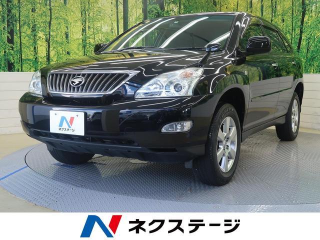 トヨタ 240G Lパッケージ・アルカンターラセレクション