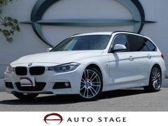 BMW320dツーリング Mスポーツ 純正HDDナビ 純正19AW
