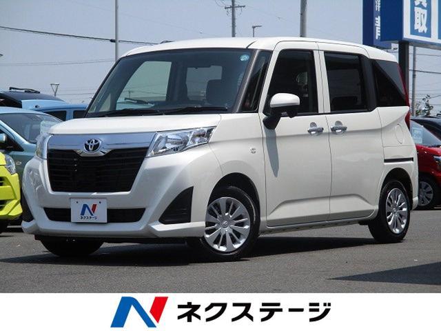 トヨタ X 新車未登録車