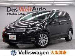 VW ゴルフトゥーランTSI ハイライン 現行モデル・9.2インチナビ