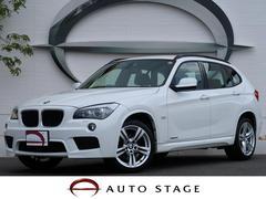BMW X1xDrive 20i Mスポーツパッケージ 地デジ 1オーナ