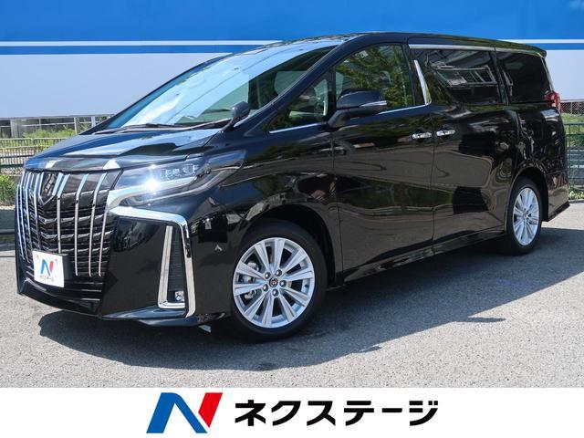 トヨタ 2.5S 新車未登録 セーフティセンス 両側電動ドア