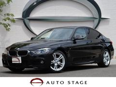 BMW320d Mスポーツ フルセグ 衝突軽減装置 LEDヘッド
