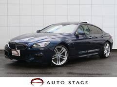 BMW640iグランクーペ Mスポーツ サンルーフ ベージュ革