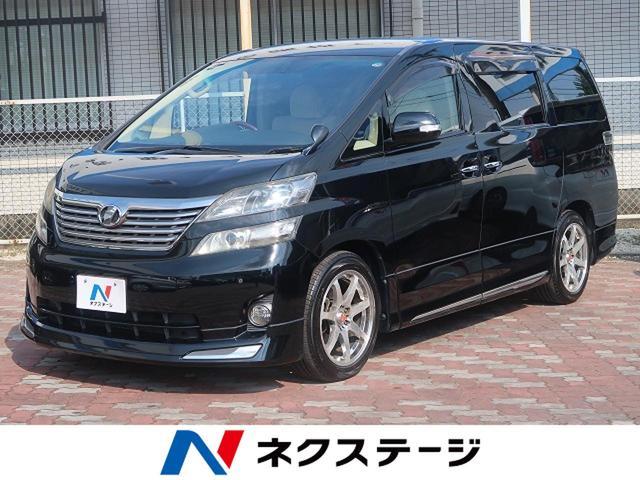 トヨタ 2.4V メーカーHDDナビ フルセグ フリップダウン 7人