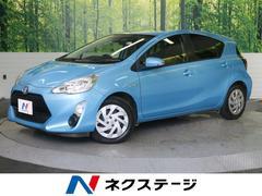 アクアS トヨタセーフティセンスC 社外SDナビ