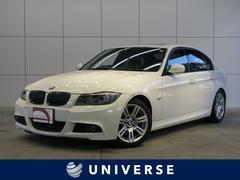 BMW325i MスポーツPKG 1オーナー ベージュ革 SR