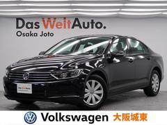 VW パサートTSIトレンドライン 認定中古車