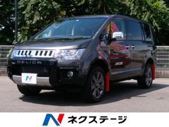 デリカD:5ジャスパー 登録済未使用車 両側電動スライド 軽油 4WD